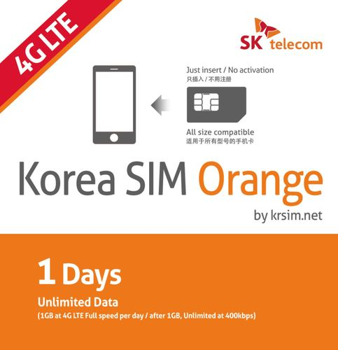 Korea SIM Orange(Unlimited Data)