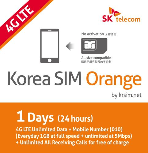 Korea SIM card Orange (SK telecom